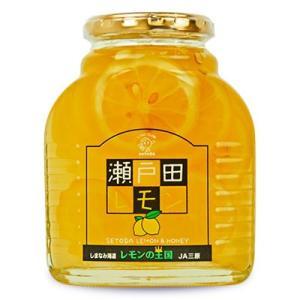 三原農業協同組合 瀬戸田レモンのはちみつ漬け470g|にっぽん津々浦々