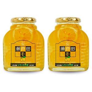 ■広島県産の国産レモン! 実は広島県はレモンの生産量日本一!日本国内でレモンを生産している事に驚く方...