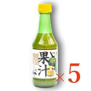 北山村 じゃばら果汁 360ml ×5本 【ジャバラ じゃばら 柑橘 天然果汁 】