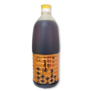 かどや製油 銀印 純正ごま油  濃口   1650g|tsutsu-uraura