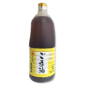 ごまだけから搾った、100%純正ごま油です。 良質のごまを香ばしく煎り上げ、搾りました。 風味が強く...