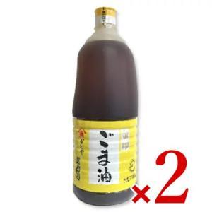 かどや製油 金印 純正ごま油 (濃口)  1650g × 2本|tsutsu-uraura