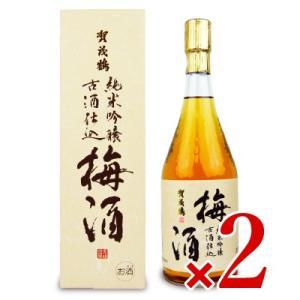 賀茂鶴酒造 純米吟醸古酒仕込 梅酒 720ml × 2本|tsutsu-uraura