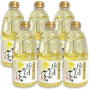 送料無料 カネゲン 圧搾一番しぼり 国産なたねサラダ油 910g × 6本 平田産業 tsutsu-uraura
