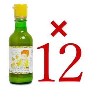 送料無料 かたすみ 有機 レモン果汁ストレート100% 200ml × 12本|tsutsu-uraura