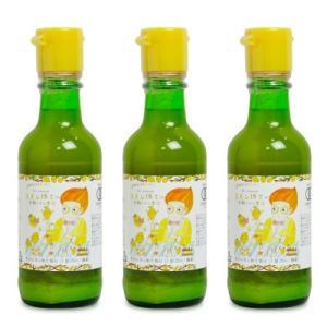 かたすみ 有機 レモン果汁ストレート100% 200ml × 3本|tsutsu-uraura