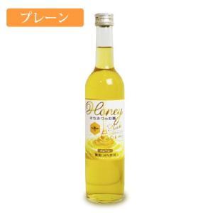 菊水酒造 HONEY RICH プレーン はちみつのお酒 ミード 500ml|tsutsu-uraura