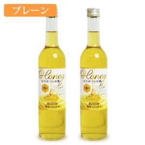 菊水酒造 HONEY RICH プレーン はちみつのお酒 ミード 500ml × 2本|tsutsu-uraura