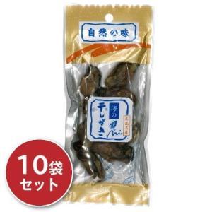 海の干しがき 30g 袋入り ×10袋 広島菊屋