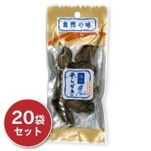 海の干しがき 30g 袋入り ×20袋 広島菊屋
