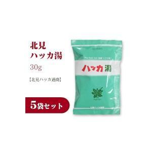 北見 ハッカ湯 30g お得な5袋セット 北見ハッカ通商|tsutsu-uraura