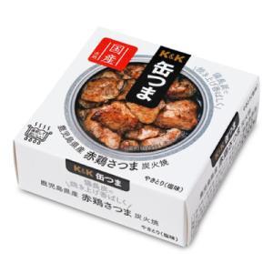 K&K 缶つまプレミアム 鹿児島県産 赤鶏さつま炭火焼 75g ポイント消化に