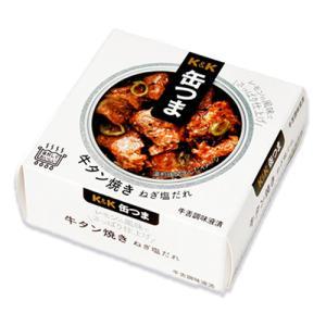 K&K 缶つま 牛タン焼き ねぎ塩だれ 60g ポイント消化に
