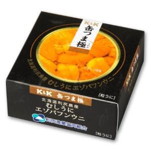 K&K 缶つま極 北海道利尻島むしうに エゾバフンウニ 100g