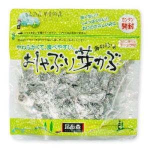 昆布森 おしゃぶり芽かぶ 95g  めかぶ メカブ おやつ おつまみ ポイント消化に|tsutsu-uraura