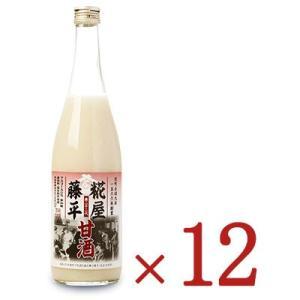 糀屋藤平の甘酒 720ml × 12本セット ケース販売|tsutsu-uraura
