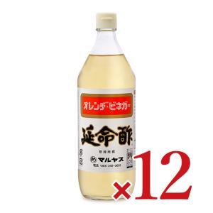 近藤酢店 延命酢 900ml × 12本セット ケース販売 マルヤス|tsutsu-uraura