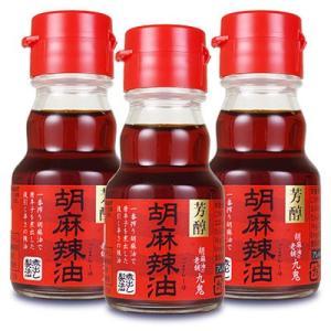 九鬼 胡麻辣油 45g × 3個 九鬼産業|tsutsu-uraura