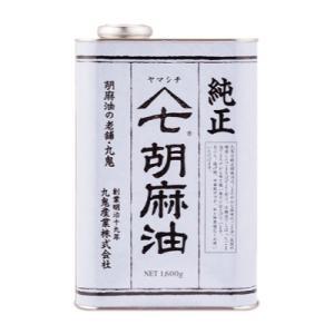 九鬼 ヤマシチ純正胡麻油 1600g 缶 九鬼産業|tsutsu-uraura