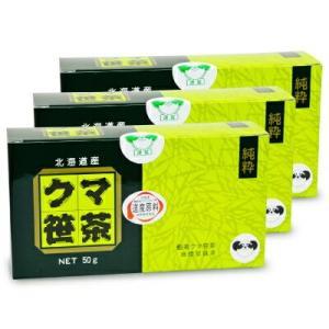 クマ笹茶 50g × 3個 ケン商 tsutsu-uraura