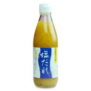 倉敷味工房 塩だれ 360ml 倉敷鉱泉 【塩だれ しおだれ】|tsutsu-uraura