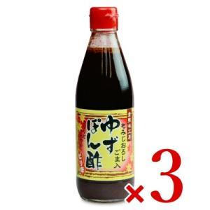 倉敷味工房 ゆずぽん酢 360ml × 3個|tsutsu-uraura