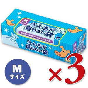 うんちが臭わない袋BOS 箱型 Mサイズ 90枚入り × 3箱 クリロン化成