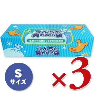 うんちが臭わない袋BOS 箱型 Sサイズ 200枚入り × 3箱