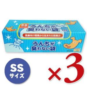 うんちが臭わない袋BOS 箱型 SSサイズ 200枚入り × 3個