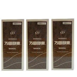 万田酵素分包 50g (2.5×20包) ペースト 3箱 【送料無料】|tsutsu-uraura