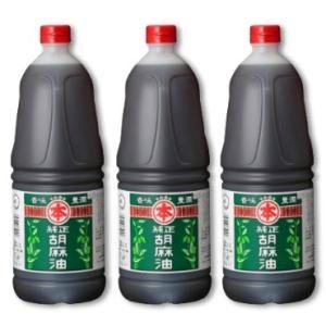 送料無料  竹本油脂 マルホン 純正胡麻油 1650g × 3本セット 赤|tsutsu-uraura