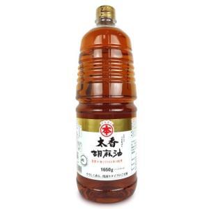 マルホン 太香胡麻油 1650g 竹本油脂|tsutsu-uraura