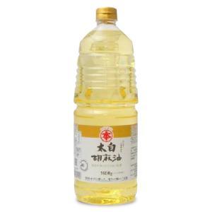 竹本油脂 マルホン 太白胡麻油 1650g|tsutsu-uraura