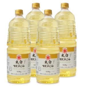 送料無料 竹本油脂 マルホン 太白胡麻油 1650g × 4本 tsutsu-uraura
