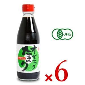 丸又商店 オーガニックたまり 360ml × 6本 有機JAS tsutsu-uraura