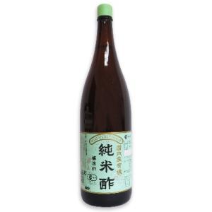 マルシマ 有機純米酢 1.8L 1800ml