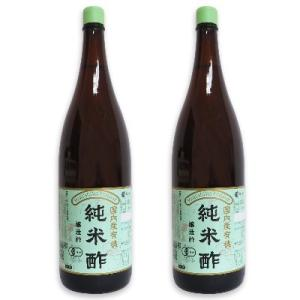 マルシマ 有機純米酢 1.8L 1800ml × 2本|にっぽん津々浦々
