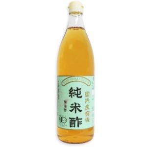 マルシマ 有機純米酢 900ml|にっぽん津々浦々