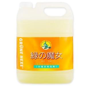 《送料込》 緑の魔女 バス (お風呂用洗剤) 5L 業務用  [ミマスクリーンケア]【無香料 浴槽用 浴室用 液体洗剤 大容量 お徳用 送料無料】|tsutsu-uraura