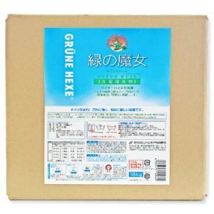 送料無料 緑の魔女 ランドリー  洗濯用洗剤 18kg 業務用 詰替用 フローラルの香り|tsutsu-uraura