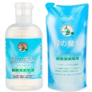 緑の魔女 ランドリー  洗濯用洗剤  本体820ml + 詰替用620ml フローラルの香り|tsutsu-uraura