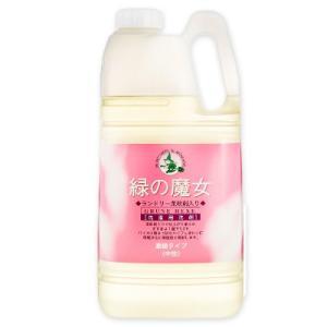 送料無料 緑の魔女 ランドリー 柔軟剤入り 柔軟剤入 洗濯用洗剤  2kg 業務用 フローラルの香り|tsutsu-uraura