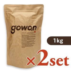 国産 無添加 ドッグフード GOWAN  ごわん  1kg × 2袋セット 全年齢 全犬種 対応|tsutsu-uraura