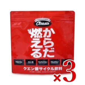 送料無料 からだ燃える CLASSIC 500g × 3袋  古内亀治朗商店|tsutsu-uraura
