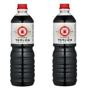 盛田 マルキン デラックス醤油 1L × 2本 【しょうゆ】 tsutsu-uraura