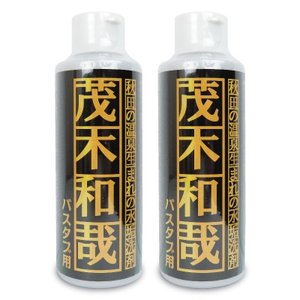 茂木和哉 水垢洗剤 バスタブ用 150ml × 2本