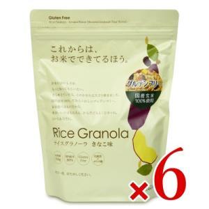 """■グルテンフリー甘さ控えめ""""きなこ味"""" お米のおいしさを知ってもらいたいから。国内産100%のライス..."""