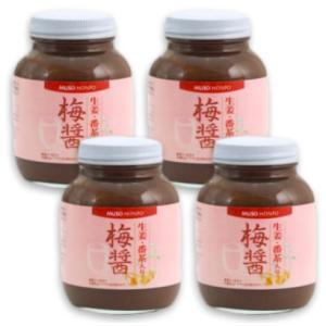 無双本舗 生姜・番茶入り梅醤 250g × 4個セット ムソー