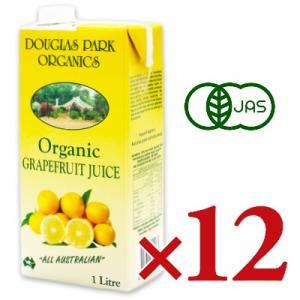 ムソー オーガニック グレープフルーツジュース 1L × 1...