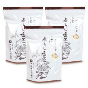 中川誠盛堂茶舗 近江 赤ちゃん番茶 ティーバッグ 10g×30P × 3袋